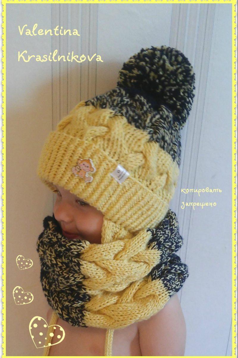 1. 2. 3. 4. 5. Комплект шапка и снуд на девочку с косами 4-8 лет (52-54 ... f92c1bcaec7d3