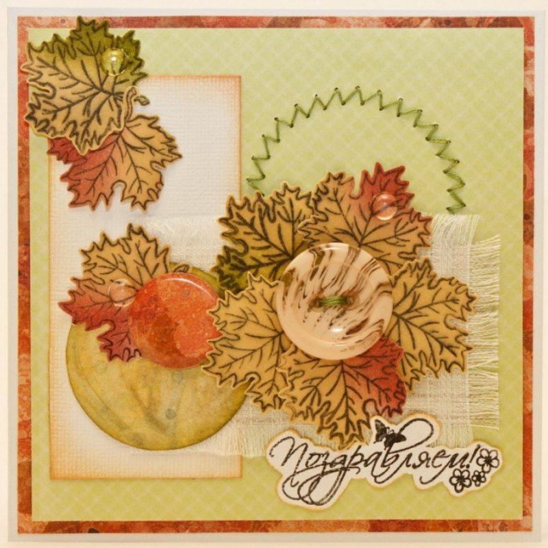 Прикольные картинки, открытки с листьями