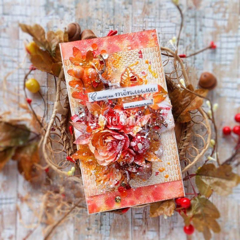 данной открытки с осенними листьями скрапбукинг особенность