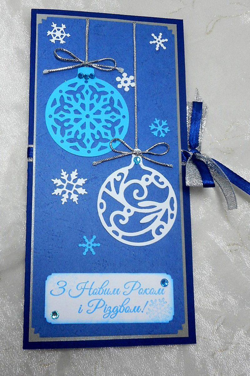 Свадьбы открытки, открытка на новый год стильная
