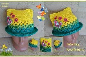 Товары для детей - Детские шапки 5e2770af6524f