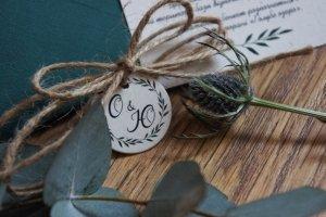 Запрошення на весілля №23 - Опис