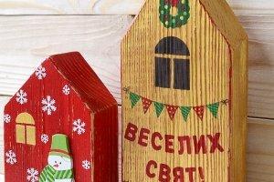 Декор «Новорічні будиночки» - Опис