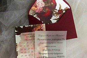 Двошарове запрошення в конверті - Описание