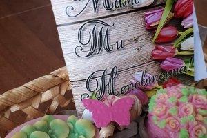 Подарунковий набір, подарунок мамі, подарунок коханій - Опис