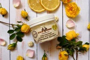Солевой скраб для ног «Лимонный щербет» - ІНШІ РОБОТИ