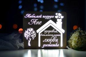 Работа Декор из дерева - Ночник в подарок подруге