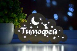 Ночник - Тимофей - ІНШІ РОБОТИ