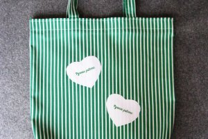 Эко-сумка ′Ручная работа′