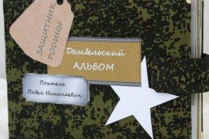 Большой дембельский альбом , армейский фотоальбом - ІНШІ РОБОТИ