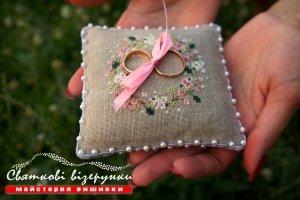Свадебная подушечка для колец Жемчужина любви - Описание