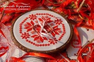 Работа П′яльці для обручок в українському стилі Гармонія кохання