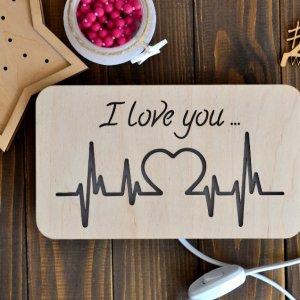 Нічник для закоханих - I love you
