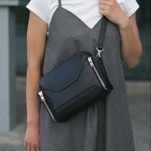 Шкіряна сумка через плече / кроссбаді