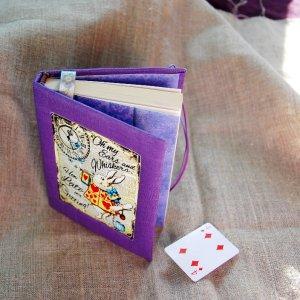 Работа Фиолетовая Алиса