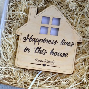 Робота Светильник - Happiness lives in this house