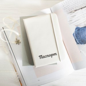 Робота Обложка для паспорта