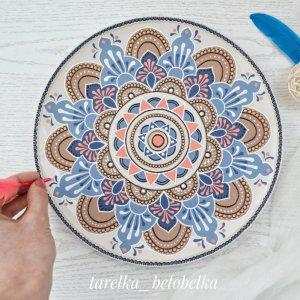 Декоративна тарілка Мандала